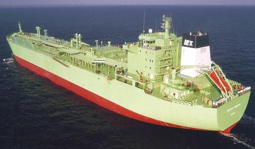 LPG Cargo Measurement And Calculation Procedure